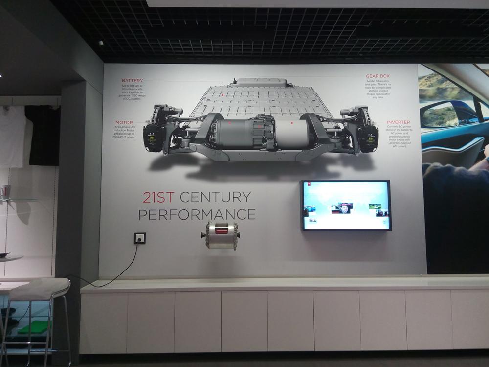 Tesla 发动机 技术演示区