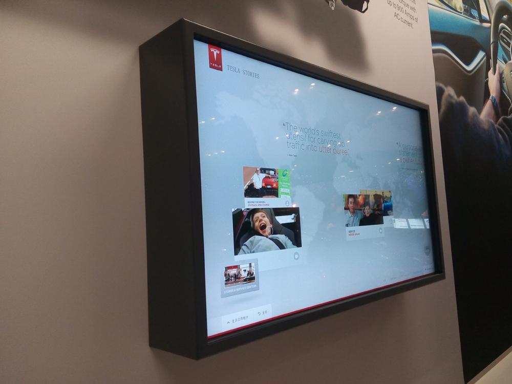 Tesla展厅 互动多媒体屏